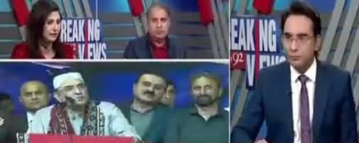 Fareeha Idrees Criticizing Nawaz Sharif For Poor Conditions of Hospitals