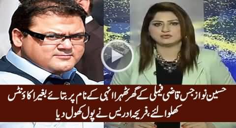 Fareeha Idrees Reveals How Hussain Nawaz Created Accounts by Using Name of Qazi Family