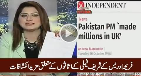 Fareeha Idrees's More Shocking Revelations About Sharif Family's Assets