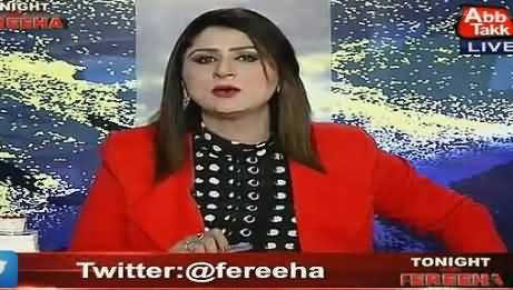 Fareeha Idrees Shows How Indain Media Reportig Nawaz Sharif Surgery