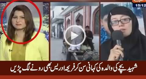 Fareeha Idrees Started Crying While Listening Story Of APS Martyr's Mother