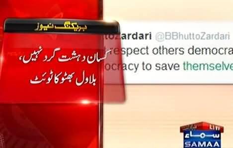 Farmers Are Not Terrorists, Sharifs Wont Respect Others Democratic Rights - Bilawal Zardari