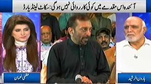Farooq Sattar Aur Us Ke Sathiyon Ko Sharm Se Doob Marna Chahiye - Haroon Rasheed