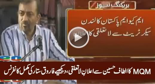 Farooq Sattar Complete Press Conference Disowning Altaf Hussain - 23rd August 2016