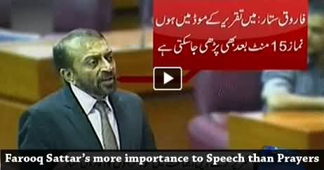 Farooq Sattar gives More Importance to his speech than prayer