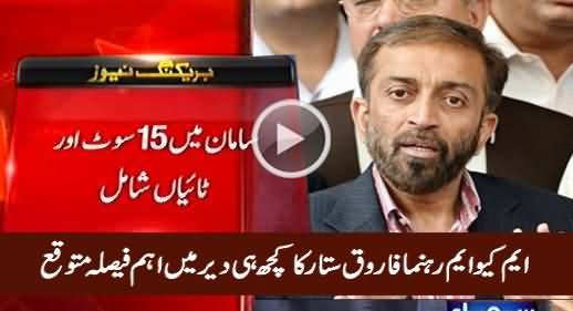 Farooq Sattar Packed His Luggage, Where Is He going? Watch Samaa Report