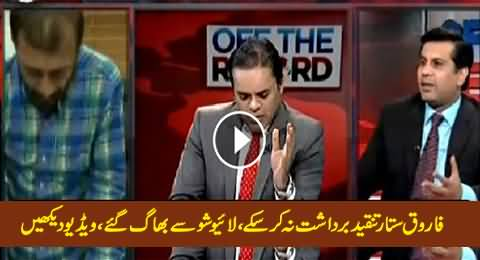 Farooq Sattar Ran Away From Live Show on Tough Questions of Kashif Abbasi