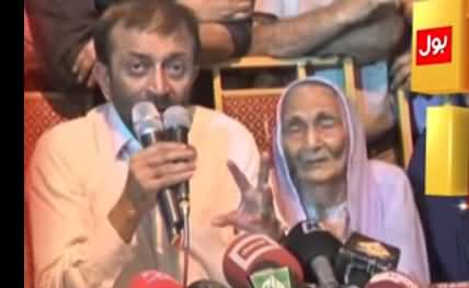 Farooq Sattar's Complete Press Conference With His Mother, Take Another U-Turn