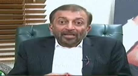 Farooq Sattar's Reply to Imran Khan on Saying That MQM Should Get Rid of Altaf Hussain