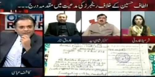 Farooq Sattar Stupid Reply on Altaf Hussain's Hate Speech Against Army & Rangers
