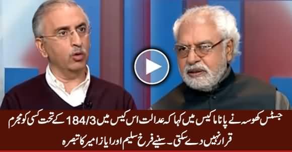 Farrukh Saleem And Ayaz Amir Analysis on Judges Remarks in Panama Case