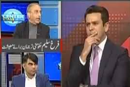 Farrukh Saleem Telling Which Companies Are Investing In Pakistan Soon