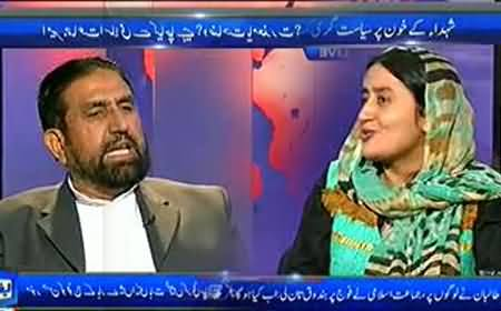 Father and Sister of a Shaheed Lieutenant Crying on Munawar Hassan Statement About Pak Army Soldiers