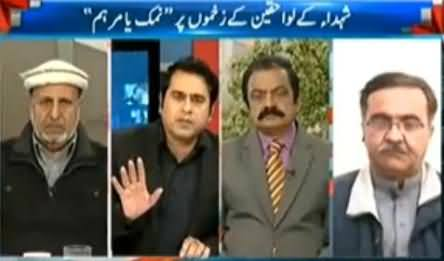 Father of A Martyr Student Stopped Rana Sanaullah From Political Point Scoring in Live Show