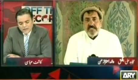 Father of Aitzaz Hassan Shaheed Talking to Kashif Abbasi About His Son