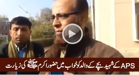 Father of APS Martyred Student Saw Hazrat Muhammad (PBUH) In His Dream