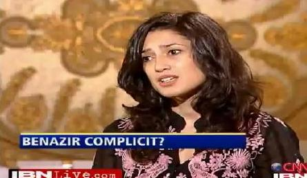 Fatima Bhutto Blames That Benazir Bhutto Killed Her Both Brothers and Calls Her A