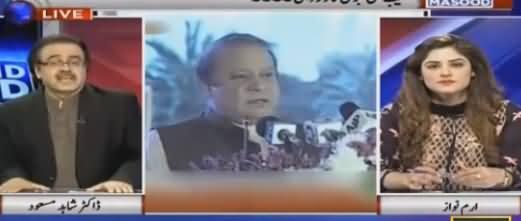 Fauj Se Panga Mat Lein - Shahbaz Sharif & Chadhry Nisar Advised Nawaz Sharif