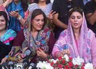 Fauzia Qasoori Back To PTI - Appointed As The Senior Advisor of PTI