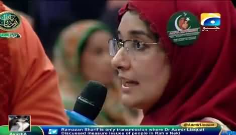 Fauzia Siddiqui Appeal to Nawaz Govt. to Sign the Document of Dr. Afia Siddiqui Case