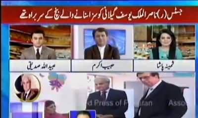 Fawad Ch comments on appointment of Nasir ul Mulk as caretaker PM