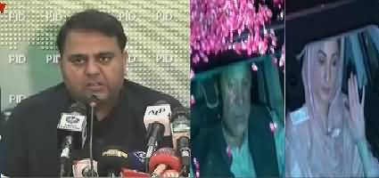 Fawad Ch Giving Bad News For Sharif Family