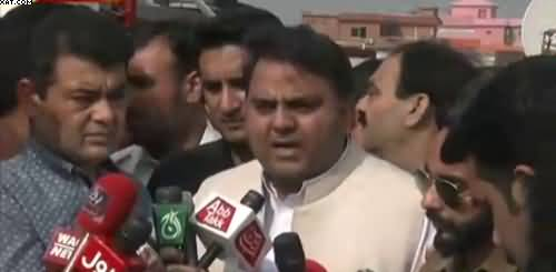 Information Minister Fawad Chaudhry Media Talk – 8th September 2018