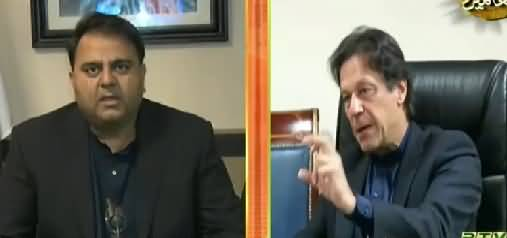 Fawad Chaudhary Exclusive Video Statement about Media