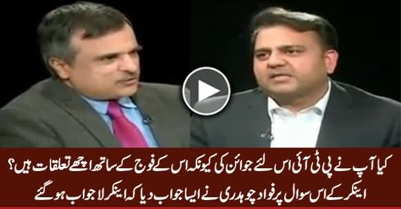 Fawad Chaudhary's Befitting Reply To Anchor on Trying To Defame PTI