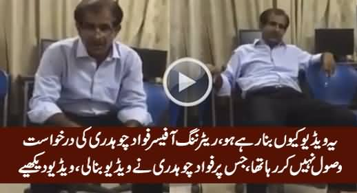 Fawad Chaudhary's Exclusive Video with Returning Officer