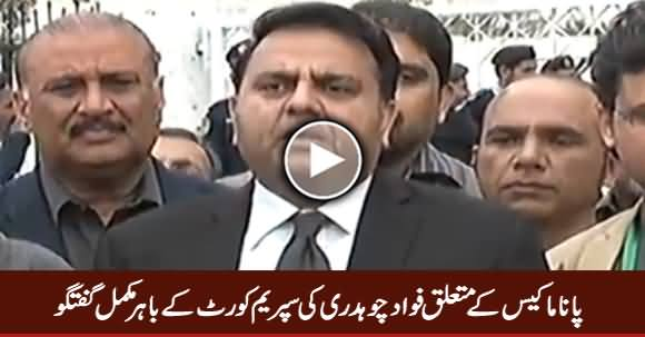 Fawad Chaudhry And Arif Alvi Complete Media Talk Outside Supreme Court