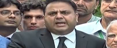 Fawad Chaudhry And Ejaz Chaudhry Complete Media Talk Outside Supreme Court
