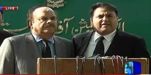 Fawad Chaudhry And Naeem ul Haq Media Talk Outside Election Commission