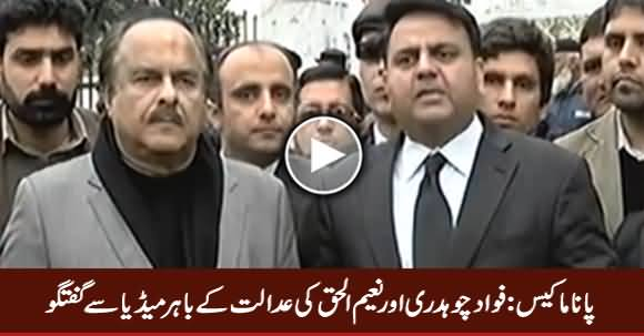 Fawad Chaudhry And Naeem ul Haq Media Talk Outside Supreme Court