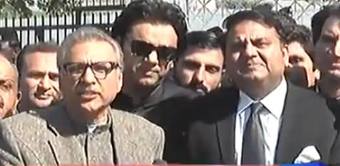 Fawad Chaudhry & Arif Alvi Complete Media Talk Outside Supreme Court