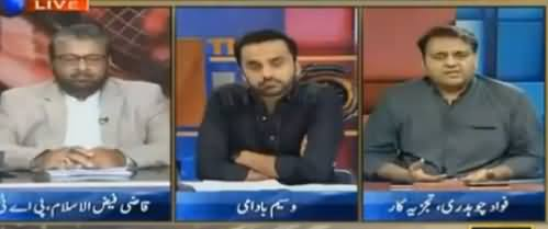 Fawad Chaudhry Bashing PMLN Govt For Their Poor Performance
