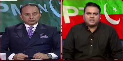Fawad Chaudhry Blasting Reply to Ayesha Gulalai on Her Allegations