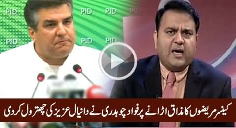 Fawad Chaudhry Blasts on Daniyal Aziz For Making Fun of Cancer Patients
