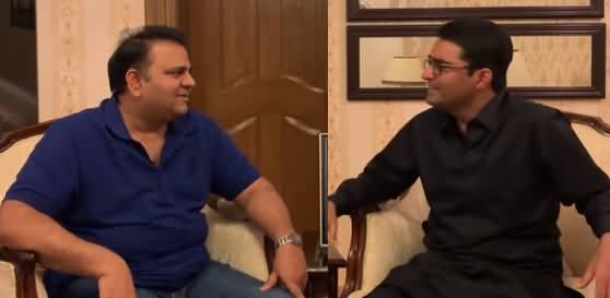 Fawad Chaudhry Casual Interview with Umar Riaz (Husband of Maria Memon)