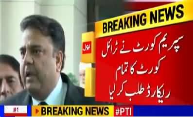 Fawad Chaudhry Complete Media Talk Hudabiya Paper Mill Case 28 November 2017