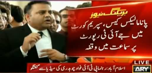 Fawad Chaudhry Complete Media Talk Outside Supreme Court