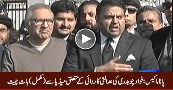 Fawad Chaudhry Complete Media Talk Regarding Panama Case Proceedings