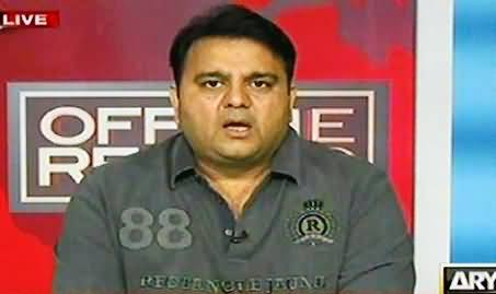 Fawad Chaudhry Shamefully Defends Gillani's Son in Lahore Incident & Declares Him Innocent
