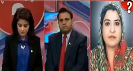 Fawad Chaudhry Demands Resignation From Saba Qamar, Chairman Child Protection Bureau