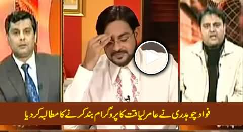 Fawad Chaudhry Demands To Ban Amir Liaquat's Program Due to Hate Speech