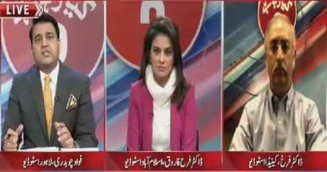 Fawad Chaudhry & Dr. Farrukh Saleem Discussing The Issue of Holiday on Iqbal Day
