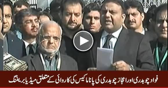 Fawad Chaudhry & Ejaz Chaudhry Media Briefing Regarding Panama Case