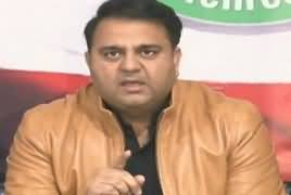 Fawad Chaudhry And Ejaz Chaudhry's Media Talk – 19th December 2017