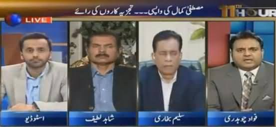 Fawad Chaudhry Excellent Reply to Waseem Badami on Accusing Establishment