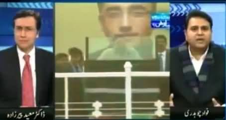 Fawad Chaudhry First Time Criticising His Party Leader Asif Ali Zardari